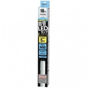 ヤザワ LDF10D56 直管LEDランプ 10W型グロー式 昼光色|yamada-denki