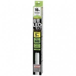 ヤザワ LDF10N56 直管LEDランプ 昼白色 10W型 グロー式|yamada-denki