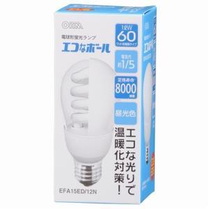 オーム電機 EFA15ED/12N 電球形蛍光灯 E26 60形相当 昼光色 エコなボール|yamada-denki
