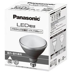 パナソニック LDR17N-H/W LED電球 (バラストレス水銀灯リフレクタ形・ビーム光束1260lm/昼白色相当・口金E26)|yamada-denki