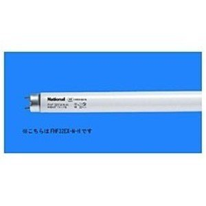 パナソニック FHF16EX-W-H 高周波専用蛍光ランプ 「Hf蛍光灯」(16形・高周波点灯専用形/白色)|yamada-denki