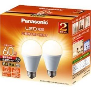 パナソニック LDA7LGEW2T LED電球 一般電球形 810lm(電球色相当)(2個セット) Panasonic|yamada-denki