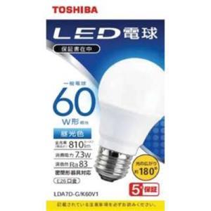 東芝 LDA7D-G/K60V1 LED電球 広配光 昼光色 60W形相当<br>071
