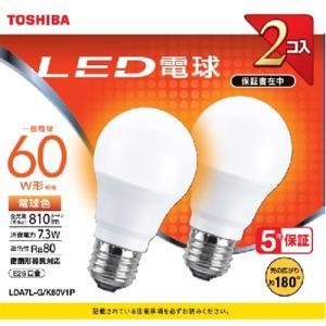 東芝 LDA7L-G/K60V1P LED電球 広配光 電球色 60W形相当 2個入り|yamada-denki