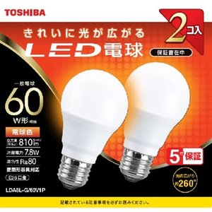 東芝 LDA8L-G/60V1P LED電球 全方向 電球色 60W形相当 2個入り|yamada-denki