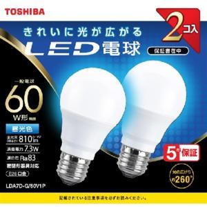 東芝 LDA7D-G/60V1P LED電球 全方向 昼光色 60W形相当 2個入り|yamada-denki