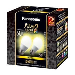 パナソニック LDA7WWDGSZ62T LED電球プレミアX E26 60形相当 温白色相当 全方向タイプ 2個セット|yamada-denki