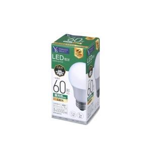 YAMADA SELECT(ヤマダセレクト) LDA7DGEG1 LED電球 60W 昼光色 口金E26|yamada-denki
