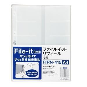 テージー FIRN-415 ファイルイットメイシリフィル|yamada-denki