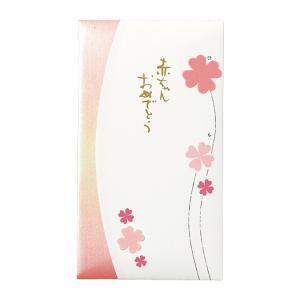 マルアイ Pノ-F07P のし袋 多当 赤ちゃんおめでとう ピンク|yamada-denki