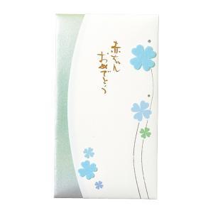 マルアイ Pノ-F07B のし袋 多当 赤ちゃんおめでとう ブルー|yamada-denki