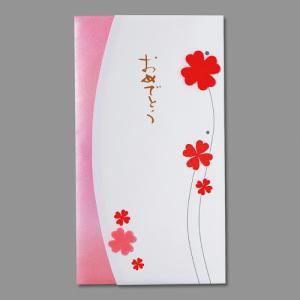 マルアイ Pノ-F08 のし袋 F多当 おめでとう|yamada-denki