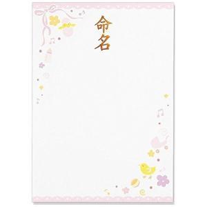 マルアイ IJ命名用紙A4ピンク GP-メ11 yamada-denki