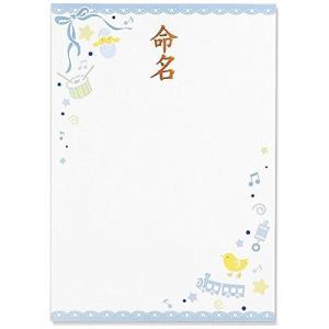 マルアイ IJ命名用紙A4ブルー GP-メ12 yamada-denki