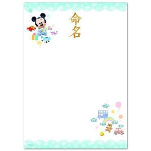 マルアイ ディズニー 命名紙 IJ命名用紙 A4 ベビーミッキー 3枚 GP-Dメ13B|yamada-denki