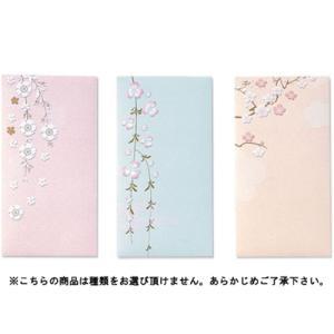 マルアイ ノ-JM100 J.mode 万円袋 1セット2袋入り|yamada-denki