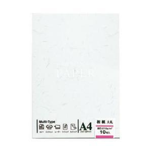 マルアイ OA-110 OA用紙 厚口 110 大札白|yamada-denki