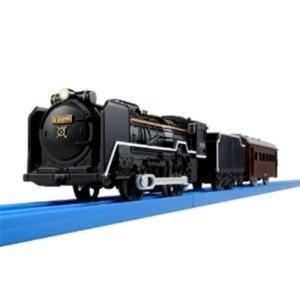 タカラトミー(TAKARA TOMY) S−28 ライト付D51 200号機蒸気機関車 yamada-denki