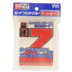 やのまん カードプロテクターオーバーガードZ|yamada-denki