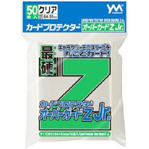 やのまん カードプロテクターオーバーガードZ Jr|yamada-denki
