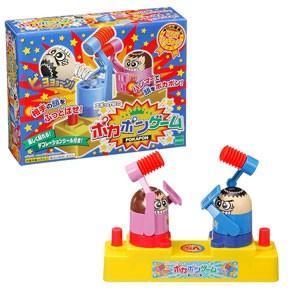 エポック社 ポカポンゲーム yamada-denki