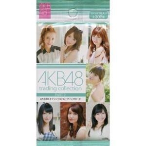 エンスカイ AKB48 トレーディングコレクションPART2