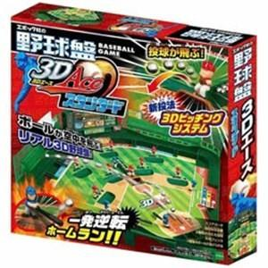 エポック社 野球盤3Dエース スタンダード yamada-denki