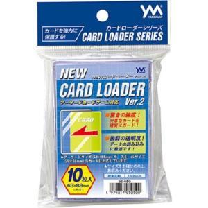 やのまん カードローダーVer.2|yamada-denki