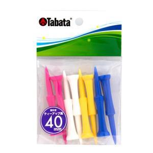 ゴルフ タバタ GV-0467 グッドティー段付超ロング 【ティー】 グッドティー段付超ロング|yamada-denki