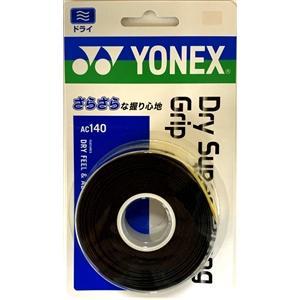 ヨネックス AC140 ドライスーパーストロンググリップ(3本入)   ブラック・804