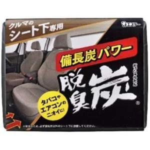 エステー E-95 クルマの脱臭炭 シート下専用  200g yamada-denki