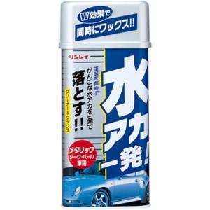 リンレイ B-12 水あか一発ホワイト|yamada-denki