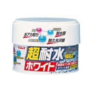 リンレイ A-24 超耐水ワックスホワイト yamada-denki