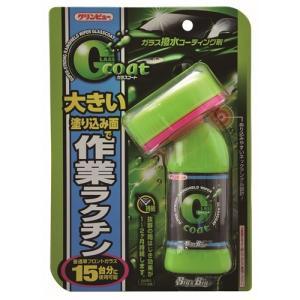 イチネンケミカルズ B-9 ガラスコートビッグ&ビッグ  110ml|yamada-denki