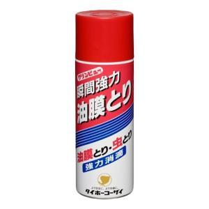 イチネンケミカルズ 42F クリンビュー瞬間強力油膜取り  190ml yamada-denki