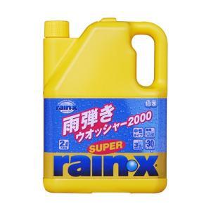 錦之堂 008021 スーパーレイン・X ウオッシャー2000  2000ml|yamada-denki
