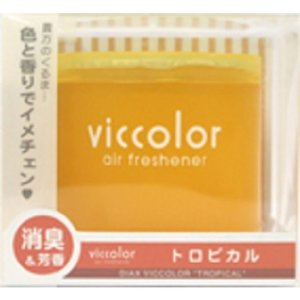 ダイヤケミカル 5403 ビッカラ トロピカル  85g|yamada-denki