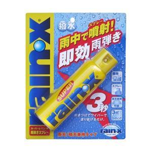 錦之堂 008469 スーパーレイン・X らくラクスプレー  150ml|yamada-denki