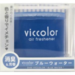 ダイヤケミカル 5531 ビッカラ ブルーウオーター  85g|yamada-denki