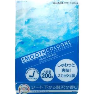 ダイヤケミカル 5641 スムースコロン ライトスカッシュ  200g|yamada-denki