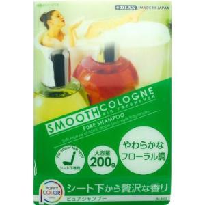 ダイヤケミカル 5642 スムースコロン ピュアシャンプー  200g|yamada-denki