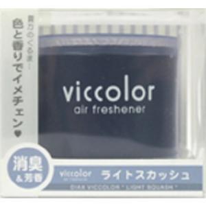 ダイヤケミカル 5539 ビッカラ ライトスカッシュ  85g|yamada-denki