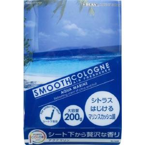 ダイヤケミカル 5648 スムースコロン アクアマリン  200g|yamada-denki