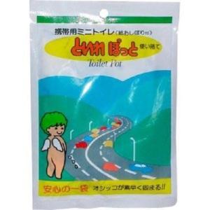 ミナト製薬  といれぽっと 携帯用ミニトイレ(紙おしぼり付)  1袋入|yamada-denki