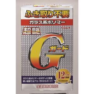 リンレイ W-5 超艶Gガード yamada-denki