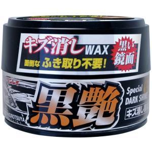 リンレイ W-9 黒艶 yamada-denki