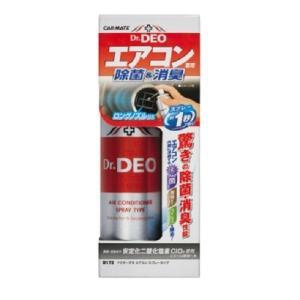 カーメイト  D172 ドクターデオ エアコンスプレータイプ  90ml|yamada-denki