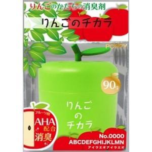 ダイヤケミカル 2412 りんごのチカラ グリーンアップル  90g yamada-denki