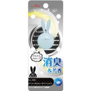 ダイヤケミカル 2061 ラビッコエアー消臭プラス ホワイトムスク  1.5g yamada-denki