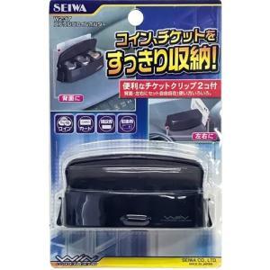 セイワ W237 スプリングコインホルダー   スモーク|yamada-denki